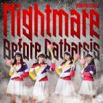 [Single] ももいろクローバーZ – Nightmare Before Catharsis (2019.08.03/MP3+Flac/RAR)