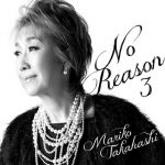 [Album] 高橋真梨子 – No Reason 3 ~洋樂想ひ~ (2012.09.12/MP3/RAR)