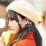 [Single] 麻倉もも (Momo Asakura) – 365xLOVE (2019.02.13/MP3+FLAC/RAR)