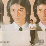 [Album] 松山千春 – 時代をこえて (1993.04.21/MP3/RAR)