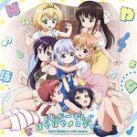 [Album] Petit Rabbit's – しんがーそんぐぱやぽやメロディー (ご注文はうさぎですか??~Sing For You~)イメージソング (2019.09.26/MP3/RAR)
