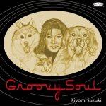 [Album] 鈴木聖美 – Groovy Soul (2016.04.01/MP3/RAR)