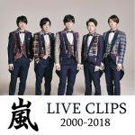 [Album] 嵐 – ARASHI LIVE CLIPS from 5×20 All the BEST!! 1999-2019 (MP3+Flac/RAR)