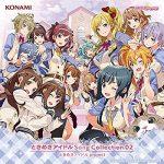 [Album] ときめきアイドル project – ときめきアイドル Song Collection 2 (2019.09.04/MP3/RAR)