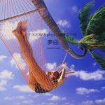 [Album] T-SQUARE – 夢曲 ~T-Square Plays The Square~ (2011.10.26/MP3/RAR)