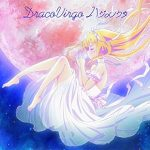 [Single] DracoVirgo – ハジメノウタ (2019.09.04/MP3/RAR)