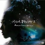 [Album] MISIA – 星空のライヴII ~Acoustic Live in Okinawa~ (2004.07.07/MP3/RAR)