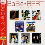 [Album] BaBe – BaBe's Best (2002.03.20/MP3/RAR)