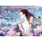 [Album] MISIA – MISIA 平成武道館 LIFE IS GOING ON AND ON (2019.09.04/MP3+Flac/RAR)