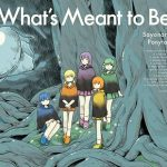 [Album] さよならポニーテール – What's Meant to Be (来るべき世界) (2019.06.12/MP3+FLAC/RAR)