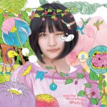 [Single] AKB48 – サステナブル (2019.09.18/AAC/RAR)