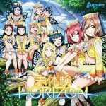 [Album] Aqours – Aqours 4th Single「未体験HORIZON」 (2019.09.25/MP3/RAR)