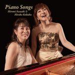[Album] 岩崎宏美&国府弘子 – Piano Songs (2016.08.24/MP3/RAR)