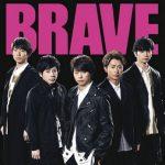 [Single] 嵐 – BRAVE (2019.09.11/MP3+Flac/RAR)