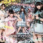 [Single] 星歴13夜 – ヨクトアステリズム (2019.08.14/MP3+Flac/RAR)