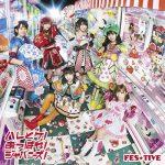 [Single] FES☆TIVE – ハレとケ!あっぱれ!ジャパニーズ! (2019.09.25/MP3+FLAC/RAR)
