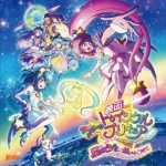 [Single] Eiga Star☆Twinkle Precure ~Hoshi no Uta ni Omoi wo Komete~ Theme Song (2019.10.16/MP3/RAR)