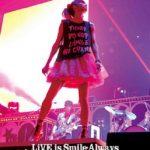[Album] LiVE is Smile Always~PiNK&BLACK~in日本武道館「いちごドーナツ」 (2015.07.21/FLAC 24bit/RAR)