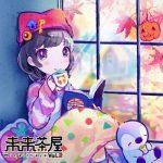 [Album] Yunomi – Mirai Chaya Vol.2 (2019.10.16/MP3/RAR)