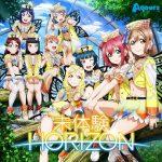[Album] Love Live! Sunshine!! (ラブライブ!サンシャイン!!) – 未体験HORIZON (2019.09.25/FLAC 24bit Lossless + MP3/RAR)