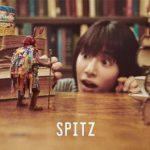 [Album] スピッツ – 見っけ (2019.10.09/AAC/RAR)