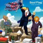 [Single] Hiro Shimono – Soul Flag (2019.10.23/MP3/RAR)