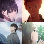 [Album] Movie: Sora no Aosa wo Shiru Hito yo Original Soundtrack (2019.09.12/MP3/RAR)