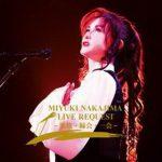 [Album] 中島みゆき – ライブ リクエスト – 歌旅・縁会・一会 – (2018.12.19/Flac/RAR)