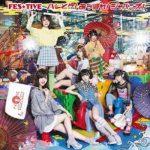[Single] FES☆TIVE – ハレとケ! あっぱれ! ジャパニーズ! (2019.09.25/MP3+Flac/RAR)