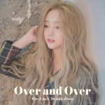 [Single] Kim Ji Yeon (김지연) – OVER AND OVER (2019.10.08/MP3+FLAC/RAR)