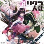 [Single] Shin Sakura Wars : Geki! Teikoku Kagekidan (2019.11.27/MP3/RAR)