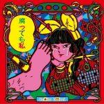 [Album] Suttoko Dokkoi – Kusattemo Watashi (2018.09.19/MP3/RAR)