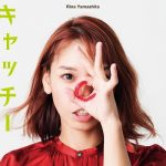 [Album] やましたりな (Rina Yamashita) – catchy (2019.11.20/ALAC/RAR)