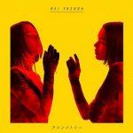 [Album] Rei Yasuda – Asymmetry アシンメトリー / 安田レイ (2019.11.27/MP3/RAR)