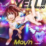 [Album] May'n (中林芽依) – YELL!! (2019.07.31/FLAC 24bit Lossless + MP3/RAR)
