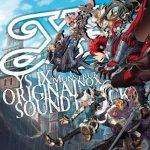 [Album] イースIX -Monstrum NOX- オリジナルサウンドトラック (2019.11.22/MP3/RAR)