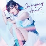 [Album] 鬼頭明里 (Akari Kito) – Swinging Heart (2019.10.16/MP3+FLAC/RAR)