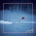 [Single] Cö shu Nie – asphyxia (2018.06.06/FLAC 24bit Lossless +MP3/RAR)