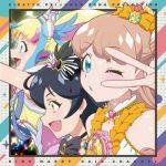 [Album] Kiratto Pri☆Chan♪ Song Collection ~3rd Channel~ (2019.11.13/MP3/RAR)