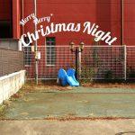 [Single] Taiiku Okazaki – Merry Merry Christmas Night 岡崎体育 (2019.12.13/MP3/RAR)