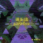 [Album] METRONOME (メトロノーム) – 確率論≠paradox (2019.11.20/MP3+FLAC/RAR)
