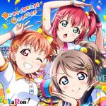 [Album] Love Live! School Idol Festival: CYaRon! – Braveheart Coaster (2019.12.04/MP3/RAR)