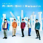 [Single] Arashi – A-RA-SHI : Reborn (2019.12.20/MP3/RAR)