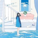 [Album] manaco – オンブルー (2019.11.27/FLAC/RAR)