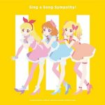 [Album] BEST FRIENDS! – Sing a Song Sympathy! (2019.12.25/MP3/RAR)