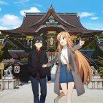 [Album] Sword Art Online x KYOTO NIPPON FESTIVAL Drama CD 古都キョウトの大結界 (2019.10.24/MP3/RAR)