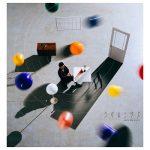 [Album] Motohiro Hata – Copernicus 秦基博 – コペルニクス (2019.12.11/MP3/RAR)