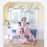[Album] Country Girls (カントリー・ガールズ) – カントリー・ガールズ大全集① (2019.12.04/MP3/RAR)