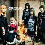 [Album] Bridear – Expose Your Emotions (2019.12.04/AAC/RAR)