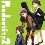 [Album] Ponsu – Pondentity 2 (2019.12.23/MP3/RAR)